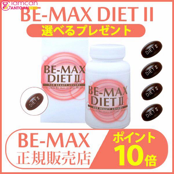 Be-Max Diet II giúp giải phóng nguồn năng lượng, giảm thiểu sự tích luỹ mỡ trong cơ thể